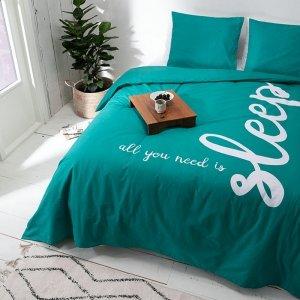 All You Need Is Sleep - Groen - 200 x 240