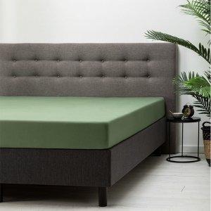 Hoeslaken Katoen - Groen - 140 x 200