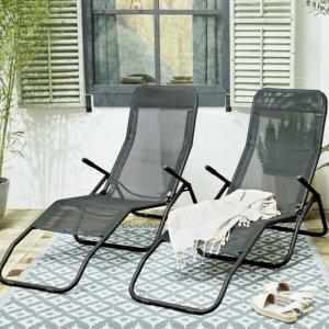Set van 2 - Loungestoel Zara - Antraciet